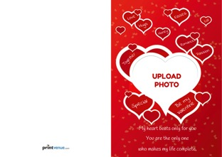 personalized valentines day greeting cards printable valentine day greeting cards 2016 - Personalized Valentines Day Cards