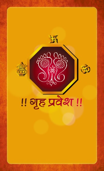 100 house warming ceremony invitation card templates this griha pravesh invitations ev invitation stopboris Gallery